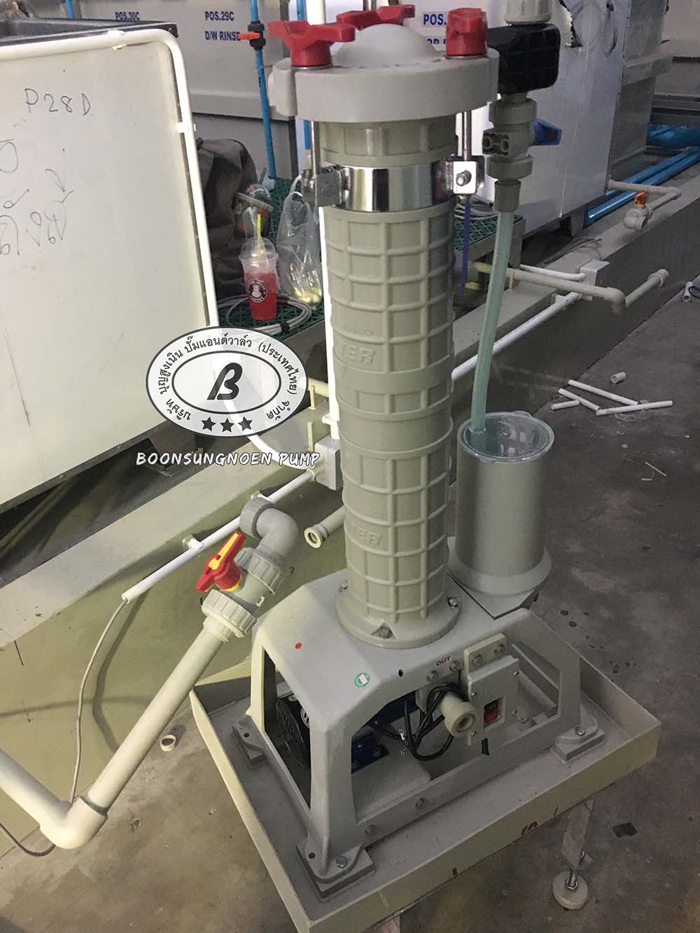 chemical filter system
