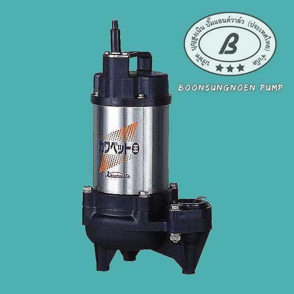 kawamoto submersible pump